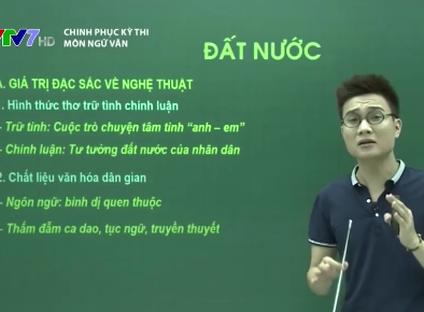 on-thi-thpt-quoc-gia-tim-hieu-tac-pham-dat-nuoc-cua-nguyen-khoa-diem