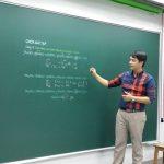 Bí quyết đạt điểm khá Môn Hóa Học trong kỳ thi THPT Quốc Gia