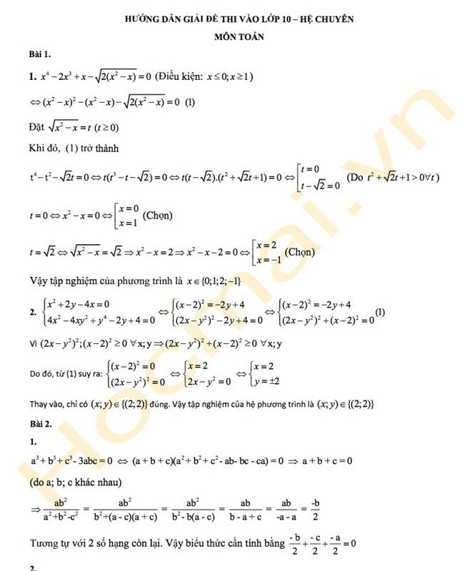 dap-an-de-thi-vao-lop-10-truong-THPT-chuyen-Ha-Noi-1