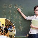 Đáp án đề thi môn Tiếng Trung THPT Quốc Gia năm 2016