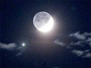 Bài văn mẫu tả lại đêm trăng quê em