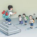 Nghị luận về vấn đề bạo lực học đường