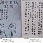 Những nét độc đáo trong Tập thơ Nhật ký trong tù của Hồ Chí Minh