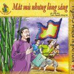 Bình giảng bài thơ Ngóng Gió Đông của Nguyễn Đình Chiểu