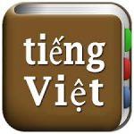 Đề thi học kì 1 môn Tiếng Việt lớp 2