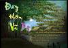 """Hình ảnh bài thơ """"Đây thôn Vĩ Dạ"""" của Hàn Mặc Tử"""