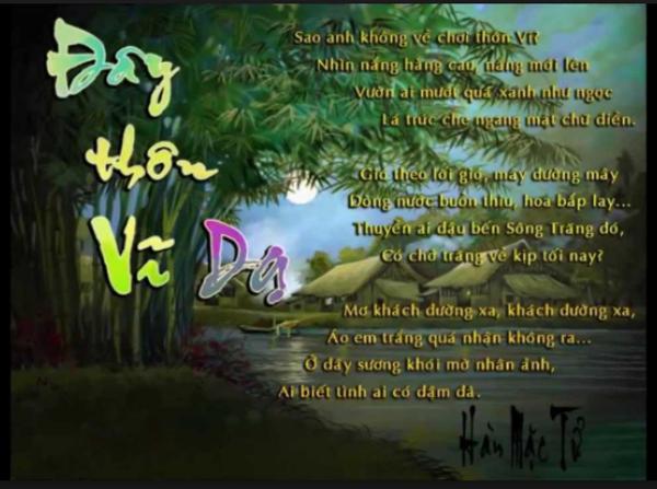 Hình ảnh bài thơ
