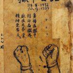 """Thiên nhiên trong tập """"Nhật kí trong tù"""" của Hồ Chí Minh"""