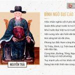 Bài văn mẫu phân tích tư tưởng nhân nghĩa trong thơ văn Nguyễn Trãi.