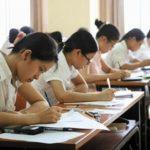 Cách làm bài đọc – hiểu văn bản ngữ văn ôn thi THPT Quốc Gia
