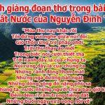 """Bình giảng đoạn thơ trong bài """"Đất nước"""" của Nguyễn Đình Thi"""