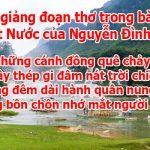 """Bình giảng đoạn thơ """"Ôi những …mắt người yêu"""" trong bài """"Đất nước"""" của Nguyễn Đình Thi"""