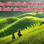 """Tư tưởng Đất Nước của Nhân dân trong """"Đất Nước"""" của Nguyễn Khoa Điềm"""