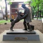 Nghị luận về lòng trung thành qua câu chuyện chú chó Hachiko