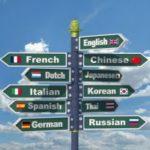 Suy nghĩ về vấn đề: Biết thêm một ngoại ngữ là biết thêm về thế giới.